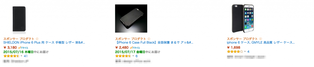 Amazon_co_jp__iphone ケース 黒