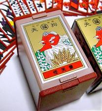 Nintendo Japanese Playing Cards Game Set Hanafuda Marufuku TENGU Black