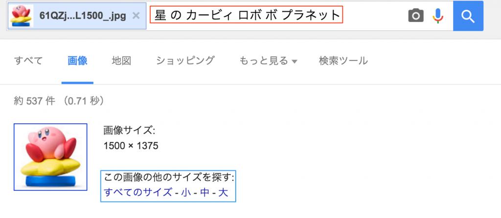 Google_検索
