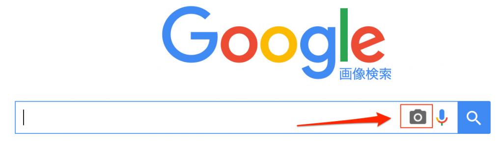 Google_画像検索