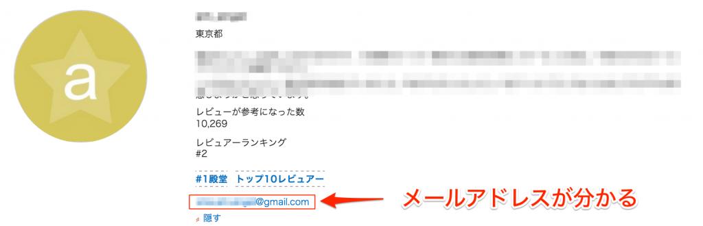 Amazon_co_jp__Am_angel