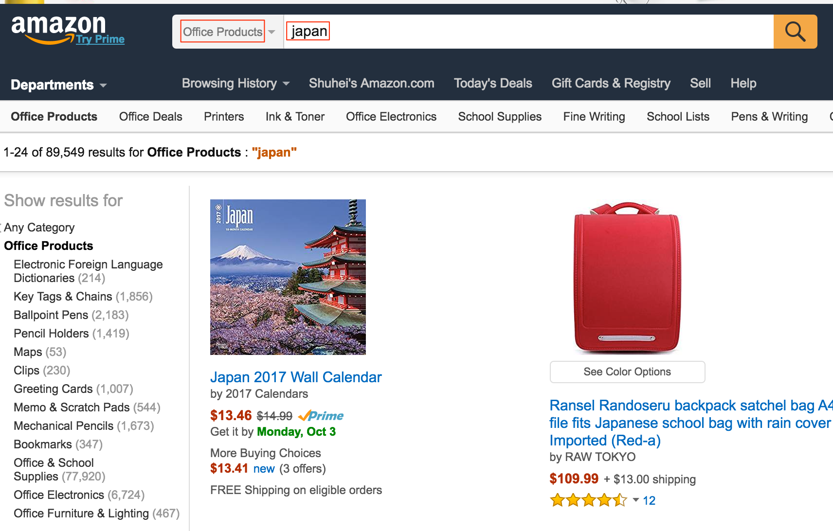 amazon_com__japan__office_products