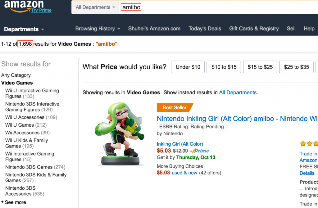 amazon_com__amiibo__video_games