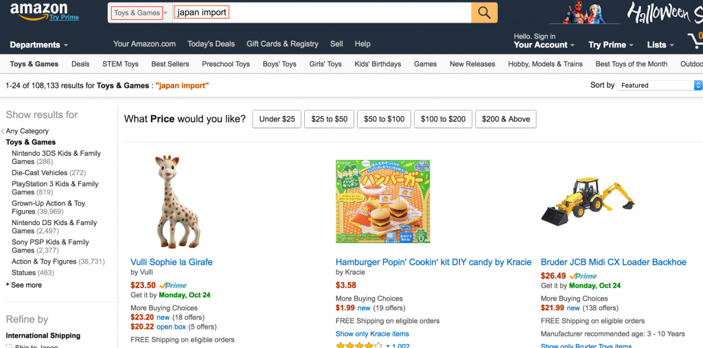 amazon_com__japan_import__toys___games