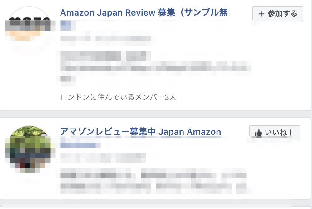 Amazon_review_-_Facebookレビュー