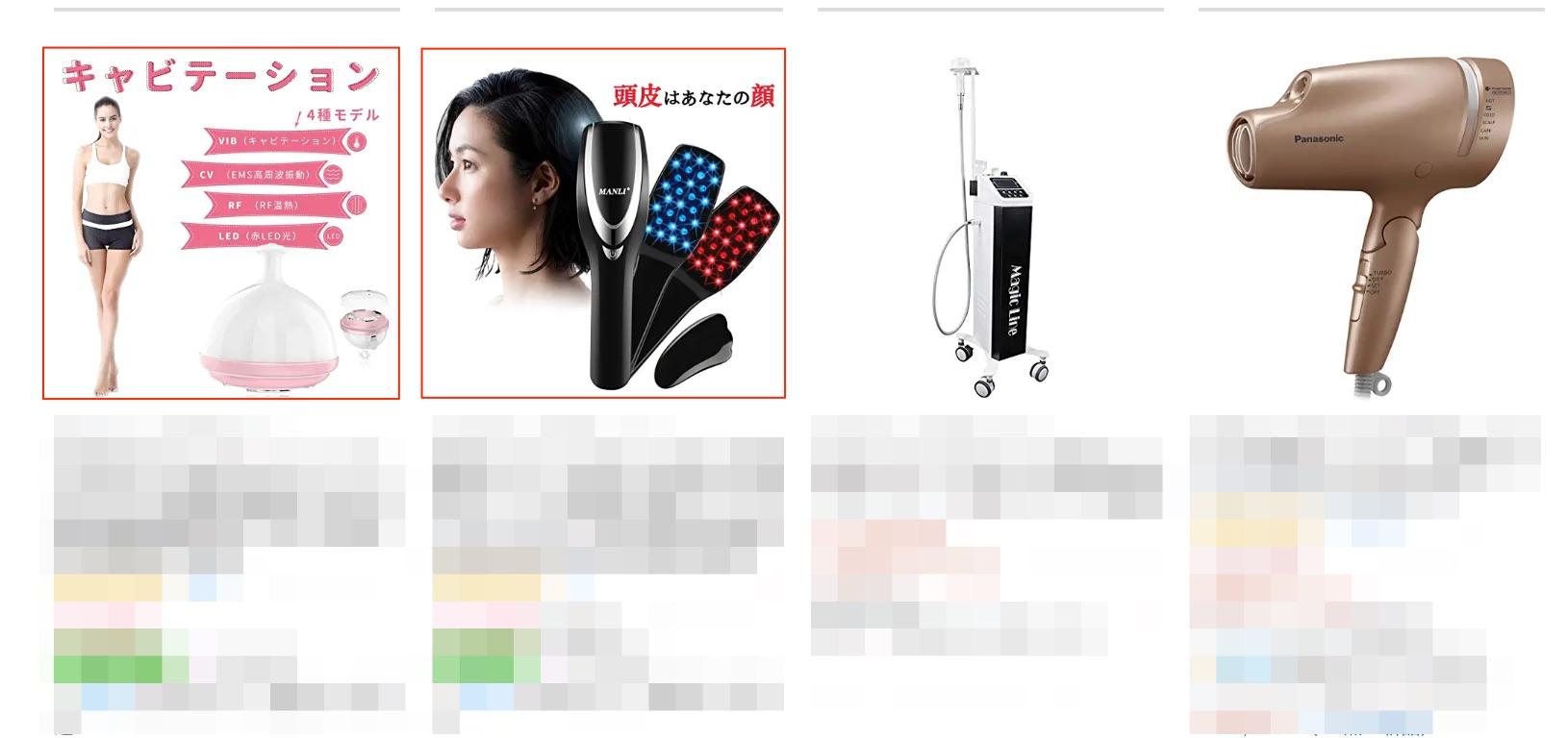 Amazon白画像