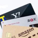 転売仕入れにおすすめのクレジットカードはどれ?