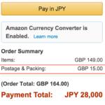 Amazon輸出無在庫ツールのおすすめと活用法